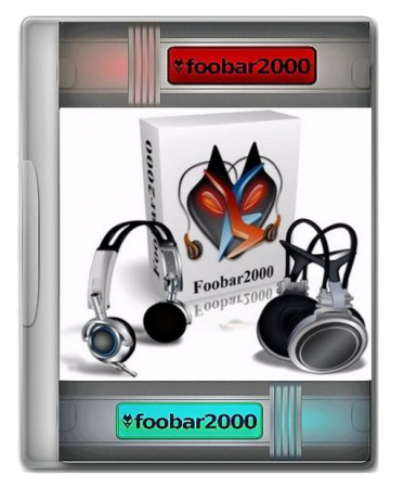 foobar2000 1.4.5 DarkOne + DUIFoon Portable by MC Web (10.11.2019) [Ru]