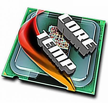 Core Temp 1.15.1 RePack (& Portable) by elchupacabra [Multi/Ru]