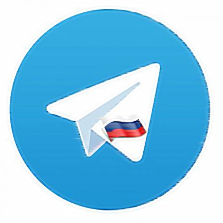 Telegram Desktop 1.9.8 RePack (& Portable) by elchupacabra [Multi/Ru]
